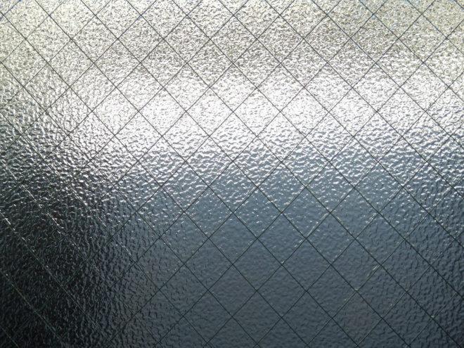 Quels sont les diff rents types de vitrage - Different type de gazon ...